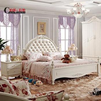伯爵公馆家具韩式双人床 实木床 田园床1.5 米欧式公主床 软靠床
