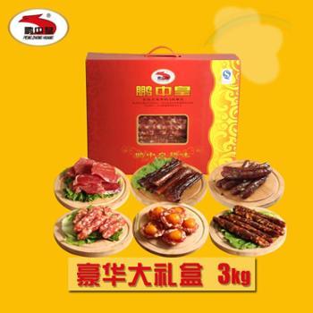鹏中皇新品广东特产广式腊肉肠禽瘦肉鸭肝冬菇蛋饼3kg礼盒装