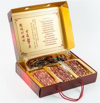 鹏中皇新品广东特产年底送礼佳选腊肠腊肉1.5kg吉祥礼盒装