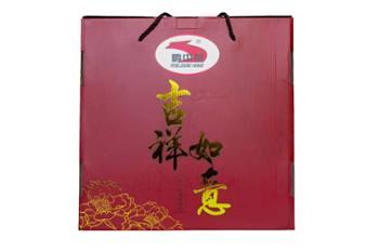 【鹏中皇 吉祥如意腊味礼盒组合】广东特产腊肉腊肠蛋饼鸭脯