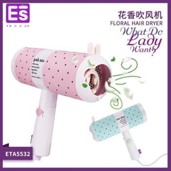 ES意尚英姿可折叠花香吹风机时尚可爱波点便携式家用吹风筒-LZF
