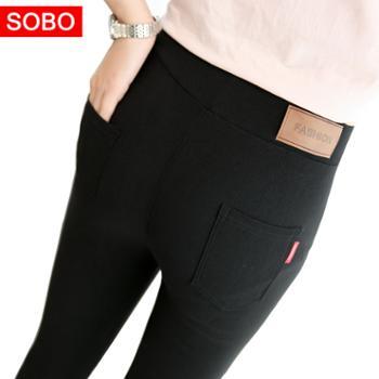 SOBO薄款梭织小脚裤外穿黑色九分打底裤B132