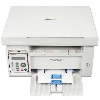 奔图M6200W激光打印机一体机无线商用打印机复印机扫描仪一体机