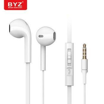BYZ se387 手机耳机 耳塞式韩国女生 入耳式通用vivo苹果oppo华为