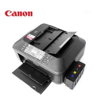 【宝鸡正昊贸易】佳能mx538打印复印扫描传真一体机彩色喷墨办公家用墨仓式连供