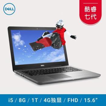 Dell/戴尔 灵越15(5567) Ins15-1545学生便携i5游戏笔记本电脑