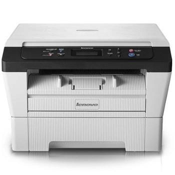 【宝鸡正昊贸易】联想M7400多功能黑白激光打印机一体机A4打印扫描复印机办公家用