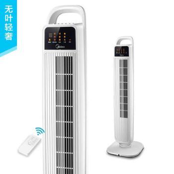 【宝鸡正昊贸易】美的电风扇白色遥控立式塔扇节能省电家用柔风新品FZ10-15BRW
