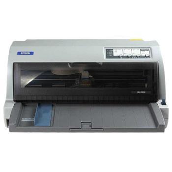 爱普生lq-690K 针式打印机 快递单 票据 高速不卡纸 连打打印机