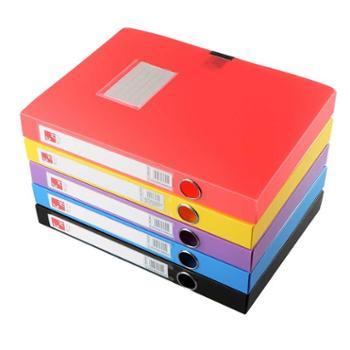驰海彩色档案盒塑料3.5/5.5CM文件A4资料收纳盒侧面标签夹办公用1个
