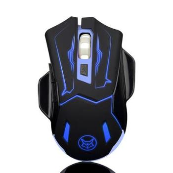 冰狐无声静音无线充电鼠标 电脑笔记本电竞无光省电无限游戏鼠标