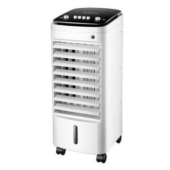 志高空调扇制冷器单冷风机家用宿舍加湿移动冷气风扇水冷小型空调家庭必备好用省点制冷空调扇