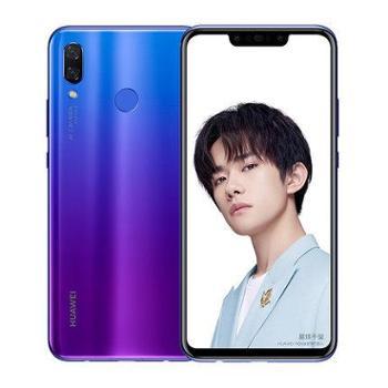【宝鸡正昊贸易】Huawei/华为 nova 3 全面屏高清四摄美颜自拍智能千玺代言手机