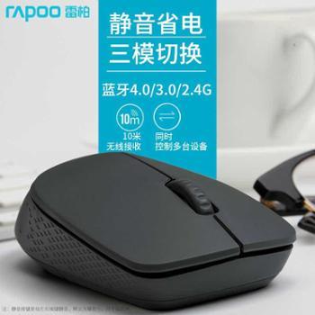 雷柏i35无线鼠标蓝牙鼠标4.0/3.0/2.4G三模静音苹果Mac笔记本电脑