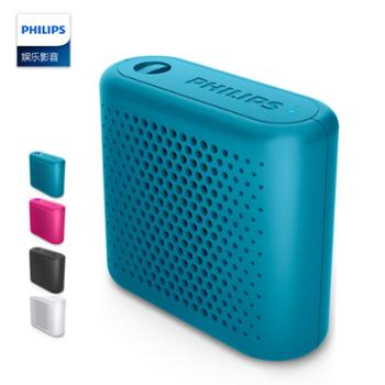Philips/飞利浦 CN-BT55 无线蓝牙音箱户外便携迷你小飞蓝牙音响