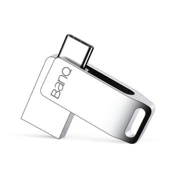 BanQ u盘32g USB3.1 Type-C双接口3.0全金属手机电脑两用u盘 迷你32gu盘 车载u盘32gb