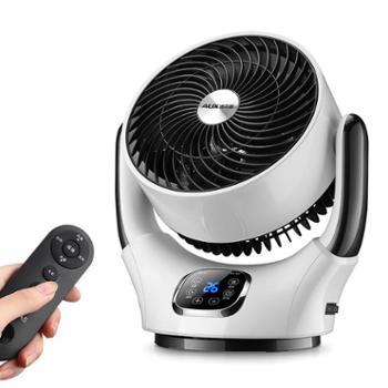 【宝鸡正昊贸易】奥克斯取暖器家用节能暖风机速热循环小型婴儿电暖气迷你电暖器