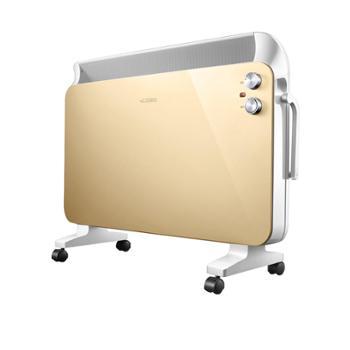 【宝鸡正昊贸易】艾美特取暖器家用电暖器节能省电暖风机浴室速热电暖气