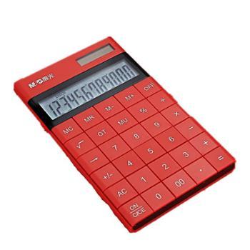 晨光太阳能计算器多功能学生用会计考试专用财务计算器韩版糖果色