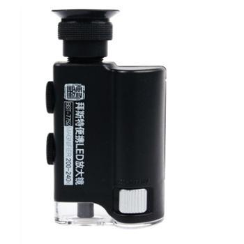 拜斯特放大镜200倍240led带灯光学迷便携显微镜