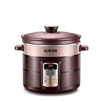 苏泊尔电炖锅家用全自动紫砂锅陶瓷炖汤神器