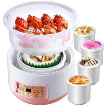 生活日记全自动家用陶瓷煲汤锅电炖锅煮粥神器