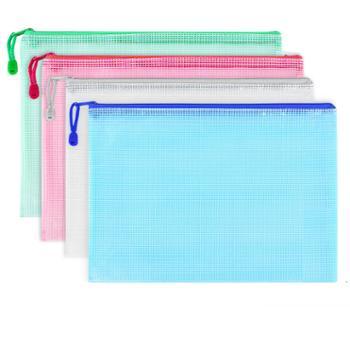 A4文件袋透明加厚网格拉链袋大容量防水档案袋资料袋网格款
