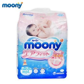 泰美家原装进口尤妮佳MOONY婴儿纸尿裤M64