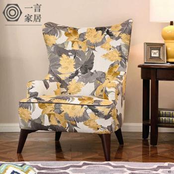 美式乡村田园风格客厅卧室书房单人沙发椅欧式高背休闲老虎椅包邮