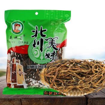 【四川北川】羌妹子嫩豇豆150g袋装