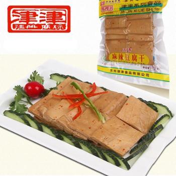 津津五香虾味麻辣豆腐干苏州特产豆干素食仿荤土特产零食75g
