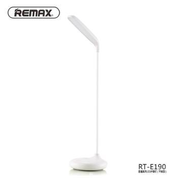REMAX/睿量RT-E190晨曦系列节能环保护眼灯 无炫光学生读书灯