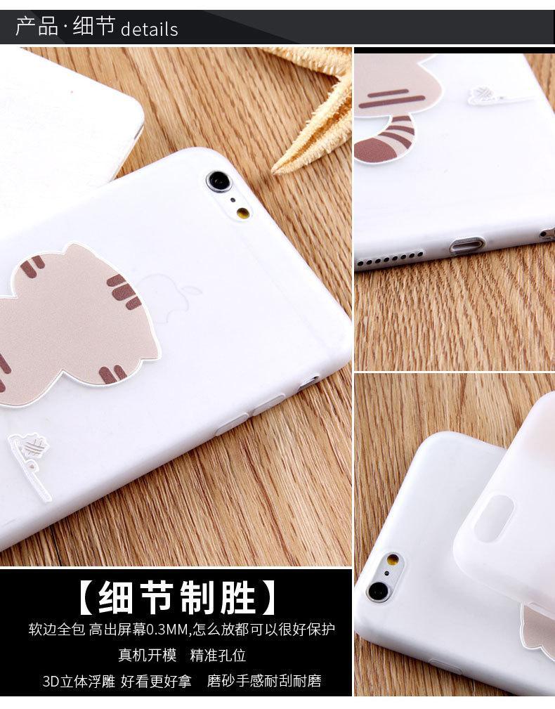 米斯基 小米6手机壳 r9s软壳vivox9彩绘华为荣耀8青春版浮雕苹果手机套