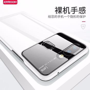 JOYROOMVIVOX21手机保护壳OPPOR15梦境版防摔玻璃保护套