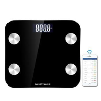 松樱家用多功能脂肪秤智能蓝牙APP体脂电子秤蓝牙脂肪称电子称SY05