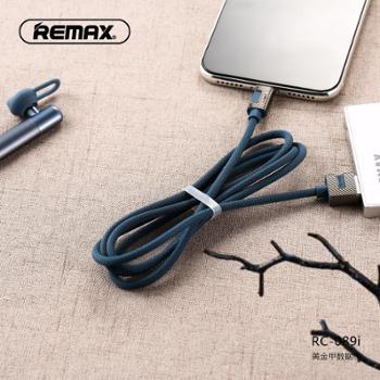 REMAX/睿量黄金甲苹果数据线充电充电线适用于ipXR/XS/X
