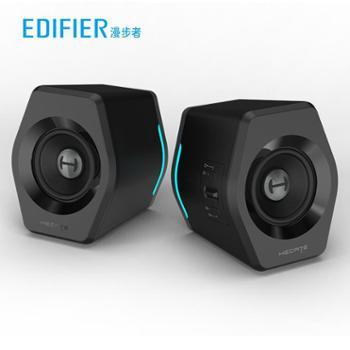 Edifier/漫步者HECATEG2000电脑游戏音响台式电竞蓝牙音箱灯光