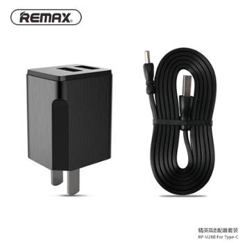 EMAX/睿量精英II适配器2.1A RP-U28II套装For Type-C/V8/IP7/8X