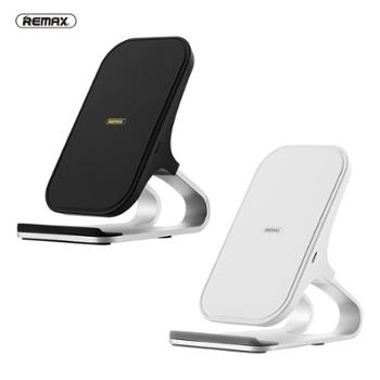 remax睿量无线充电器9V铝合金多功能支架手机QI充电适用苹果三星华为小米ov