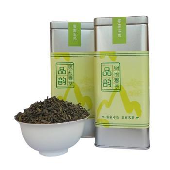 马山茶 明前春茶 梅州客家炒青绿茶 100g