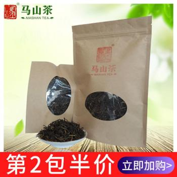 马山茶客家红茶茶叶二级红茶茶叶散装浓香型红茶250g