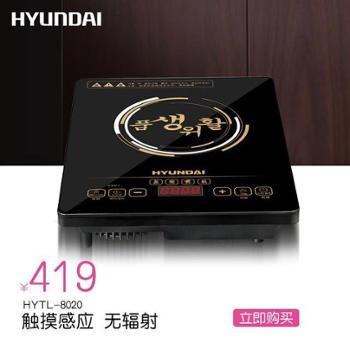 现代(HYUNDAI)HYTL-8020 电陶炉多功能轻触电磁炉
