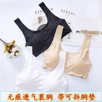 【3个装】一片式无痕防走光裹胸冰丝带胸垫纯色打底春夏季透气网孔背心文胸k218