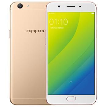 【分期免息 加送礼包】OPPO A59s 4GB+32GB内存 5.5英寸 全网通4G手机