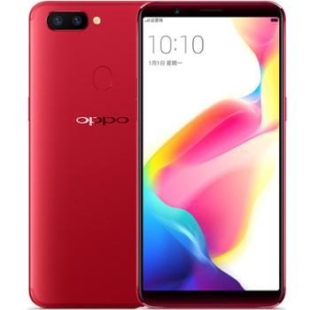 【现货开售 分期免息】OPPO R11s红色 星幕屏特别版 面部识别 4G+64G 全网通4G手机