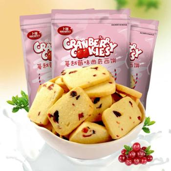卜珂蔓越莓饼干办公室零食200g