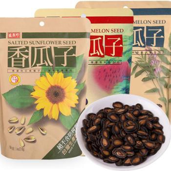 【心田食品】台湾盛香珍酱油/甘草瓜子180g西瓜子黑瓜子零食品