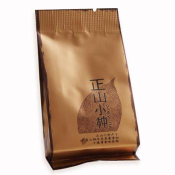博壹正山小种武夷山原产地红茶单泡5g茶叶
