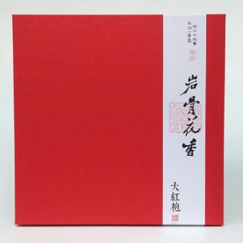 博壹岩骨花香大红袍礼盒250g装武夷山原产地武夷岩茶