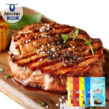 科尔沁澳洲牛排10袋1540g调理牛排(菲力、西冷、黑椒、沙朗、儿童、各两袋)